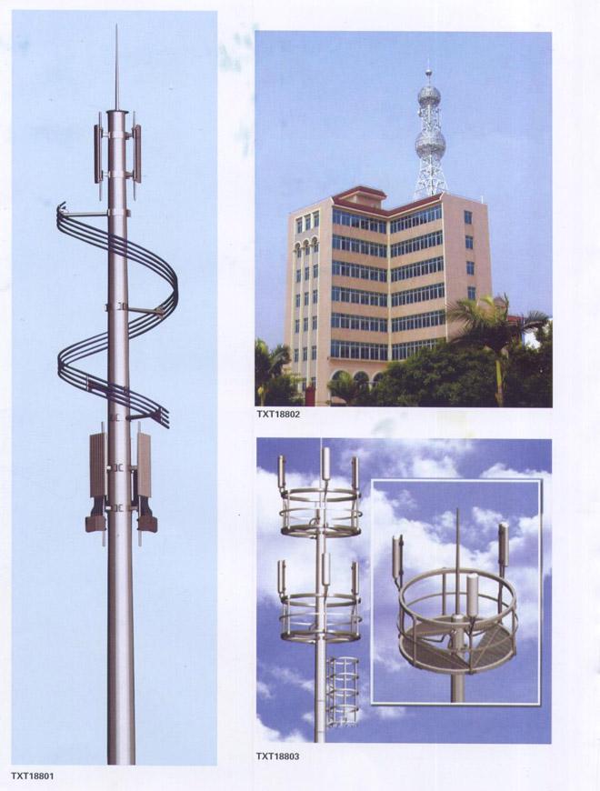 通信塔 信号塔 信号发射塔